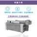 厂家供应拉杆箱uv打印机加高定制平板打印机旅行箱专用机器