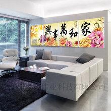 乡村三联画浮雕打印机装饰画客厅沙发背景墙uv平板打印机厂家