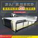 集成吊頂uv打印機3D浮雕背景墻家裝機器護墻板數碼噴繪機