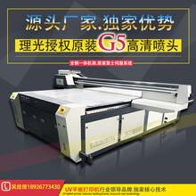 恒诚伟业3D浮雕打印机集成墙板uv打印机竹木纤维板数码印刷机