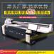 亞克力樓層牌數碼印刷機吸煙門貼指示牌廣告uv平板打印機