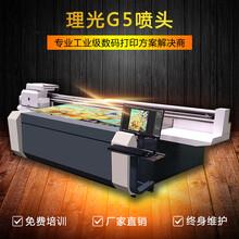 亚克力广告牌uv打印机路标指示牌有机玻璃门牌数码印刷机