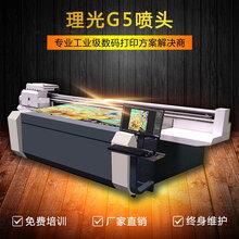 皮革箱包定制uv打印机可批量打印旅行箱DIY拉杆箱数码喷绘机