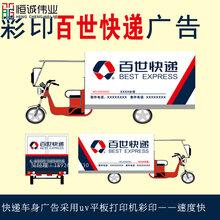 标识标牌彩印机亚克力广告牌uv平板打印机商场指示牌数码印刷机