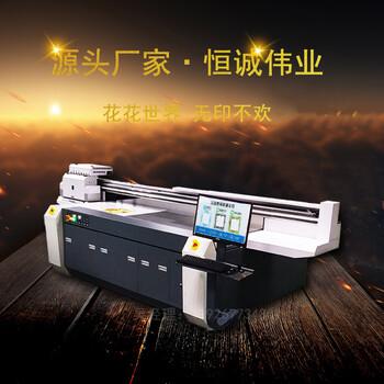 【彩绘手机壳uv打印机价格_彩绘手机壳uv打印机理光g5喷头手机保护外壳uv平板打印机_彩绘手机壳uv打印机图片】-中国工业网