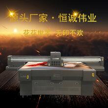 密度板数码直喷印刷机3d背景墙打印机理光G5大幅面加工项目图片