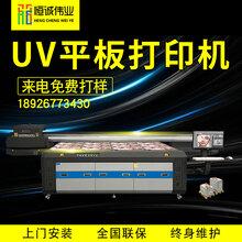 茶叶包装盒UV彩色打印机茶叶罐LOGO定制UV打印机厂家直销