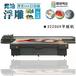 裝飾畫uv打印機油畫uv平板噴墨打印機晶瓷畫打印機廠家直供