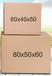 出售合肥大号搬家纸箱双层大泡气泡膜瓦楞五层特硬纸箱纸盒