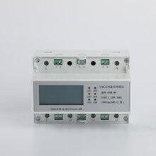 BK210智能电表