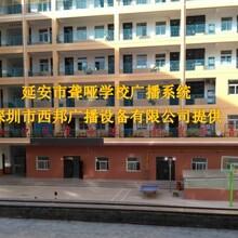 深圳市延安校园广播系统,威霸品牌校园广播设备方案,VBA-202广播设备图片