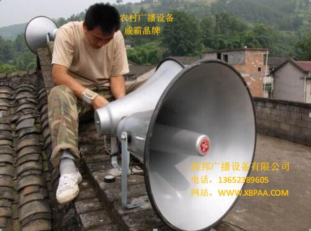 国内威霸品牌供应陕西小区预警广播系统,贵州农村防灾害预警广播设备