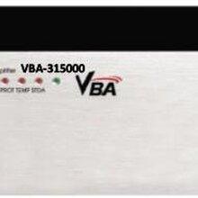 供应公共广播定时编程功放VBA-5400,校园广播系统,威霸品牌