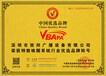 深圳特殊學校LED顯示器,校園廣播顯示屏VBA-150A