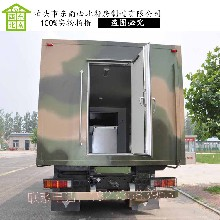 专业设计生产军用方舱,雷达方舱图片