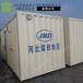 河北厂家直销防雨防水野营房坚固耐用彩钢房