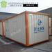 油田专用野营房方舱生活房移动快餐房尺寸:4X10米