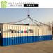 MCC房机电控制房易装易拆简易活动房