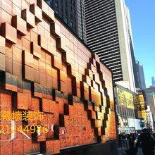 2017最新型的幕墙装饰图片