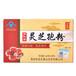 合生堂灵芝孢子粉168元一盒1克/袋60袋免疫调节