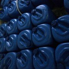 重庆工业酒精重庆甲醇重庆无水乙醇厂家直销图片
