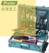 供應貴州寶工工具組套貴州寶寶工電子工具
