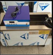 供应重庆四川贵州四川单槽超声波清洗机
