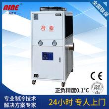 冷风机多少钱一台工业冷风机无铅波峰焊回流焊冷风机冷水机