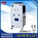 冷水機廠家電鍍氧化專用冷水機制冷機冰水機