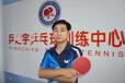 徐州乒之宇乒乓球培训中心