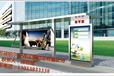 江西瑞铂尔各种定制宣传栏供应(城市),单面双面开启,方便优美,更多公交站台,路名牌等