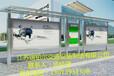 瑞铂尔公交站台专业设计、果皮箱设计,路名牌制造厂家