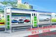 公交站台,候车亭,路名牌,候车亭设计,广告灯箱--瑞铂尔优秀的团队专业的服务欢迎您