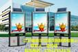 瑞铂尔-路名牌,公交站台候车亭,广告灯箱,精神堡垒-瑞铂尔交通配套设施有限公司