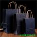 聊城通用购物袋牛皮纸手提袋高低口纸袋生产商