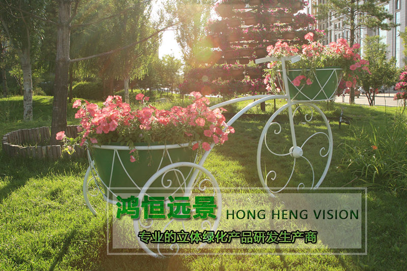 园林立体铁艺花架,大型造型艺术花架,园林景观小品,鸿恒远景