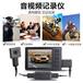 凯视安达VD5000II会议记录设备高清音视频录像机