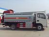 专业专业专业各种吨位流动加油车油罐车运油车油槽车