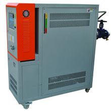 300度高温模温机厂家直销注塑高温模温机价格报价