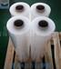 青岛专业做缠绕膜厂家批发零售价格