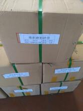 堆积磨料水磨砂带嵩山DA718砂布砂带厂家订做耐磨5-10倍砂带