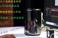 北京蘋果MacPro垃圾桶出租哪家比較好能不能剪4K視頻