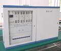 GZDW-7AH/220V壁挂电源直流屏/壁挂式