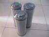 鴻科濾業供應0030D020BN/HC賀德克濾芯