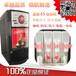 广州奶茶咖啡机一体机厂家直销