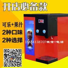 丽江冷饮机械总经销供应新款冷饮分杯机