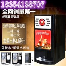 广东广州咖啡机总代理供应优质咖啡奶茶机器