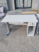 西安办公桌定做厂家简易办公桌办公桌价格办公桌批发
