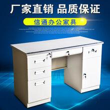 焦作钢制办公桌厂家直销办公桌电脑桌书桌阅览桌