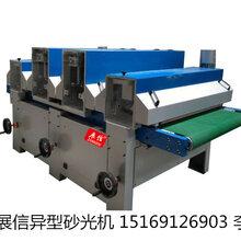 四軸異形砂光機ZX1000-IV櫥柜移門打磨機廠家